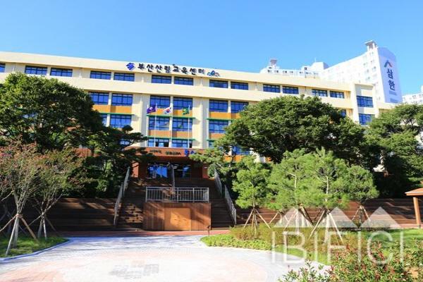 부산산림교육센터