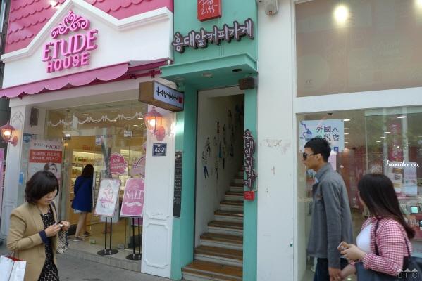 남포동 -카페(홍대앞커피가게)