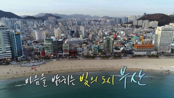 Yonhap News TV UHD Documentary Landscape